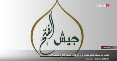 على راديو الكل:حول انتخابات مجلس مدينة إدلب