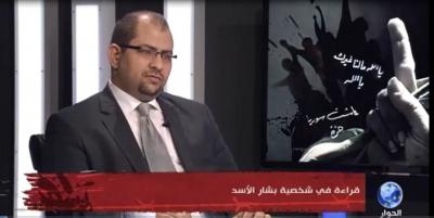 ضمن برنامج سوريا اليوم : شخصية بشار الأسد