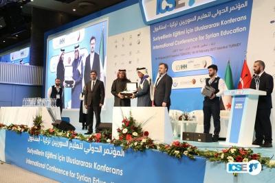 المؤتمر الدولي لتعليم السوريين في مدينة اسطنبول