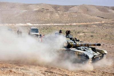 الصراع على سورية