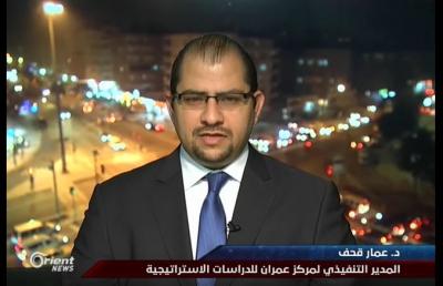 على قناة الأورينت: ظروف تشكيل وفد المعارضة إلى مفاوضات جنيف4