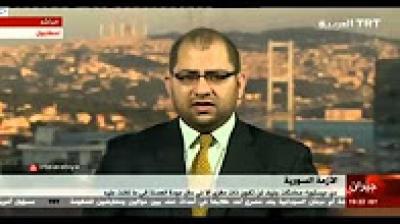 على قناة TRT