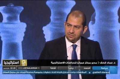 د. عمار قحف | الأزمات والتحولات الاستراتيجية... المنطقة العربية إلى أين؟