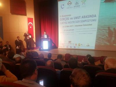 المؤتمر الدولي الثاني للاجئين السوريين: اللاجئون السوريون بين الواقع والمأمول