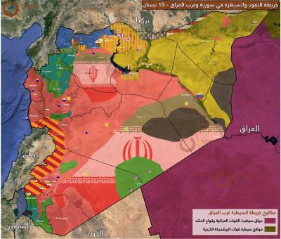 خريطة النفوذ والسيطرة في سورية وغرب العراق 15 نيسان 2018