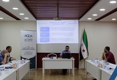 ندوة تخصصية حول سبل عيش اللاجئين السوريين
